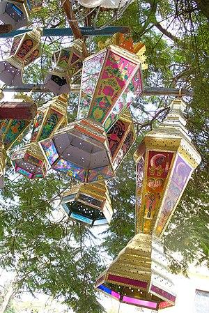Ramadan lanterns from below, Road 9, Maadi, Ca...