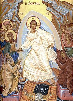 صورة معبرة عن الموضوع عيد القيامة