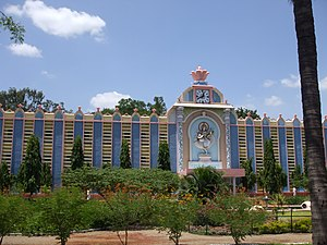 Sathya Sai Baba University, Puttaparthi A.P., ...