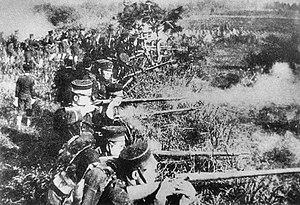 Sino Japanese war 1894.jpg