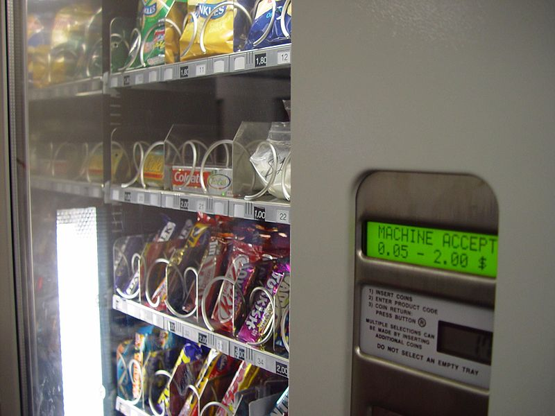 File:Food vending machine.jpg