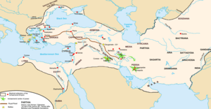 The Achaemenid Empire at its maximum extent