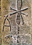 Grabstele der Meritneith aus Abydos (Detail)