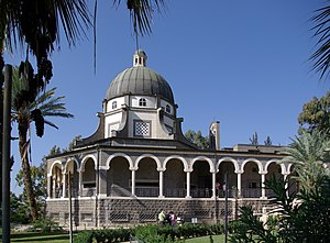 Church on the Mount of Beatitudes, in Israel.