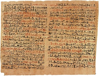 The Edwin Smith papyrus, the world's oldest surviving surgical document. Written in hieratic script in ancient Egypt around 1600 B.C., the text describes anatomical observations and the examination, diagnosis, treatment, and prognosis of 48 types of medical problems in exquisite detail. Plate 6 and 7 of the papyrus, pictured here, discuss facial trauma.
