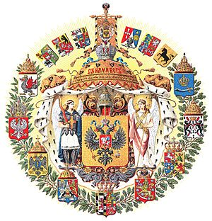 Greater Coat of Arms of the Russian Empire (18...