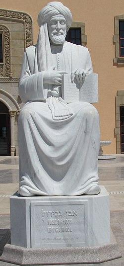 Image result for שלמה אבן גבירול