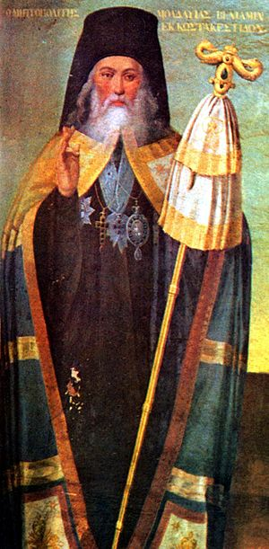 Mitropolit Veniamin Costachi, caimacam al Moldovei