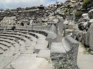 English: Seats of the West Theatre of Gadara (...