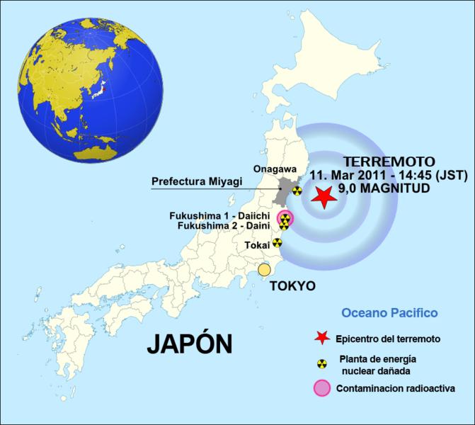 File:JAPAN EARTHQUAKE 20110311-es.png