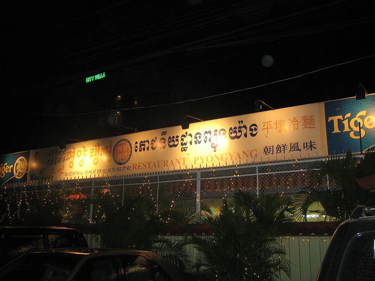 Restaurant Ho Chi Minh
