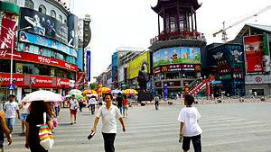 walking street in changsha