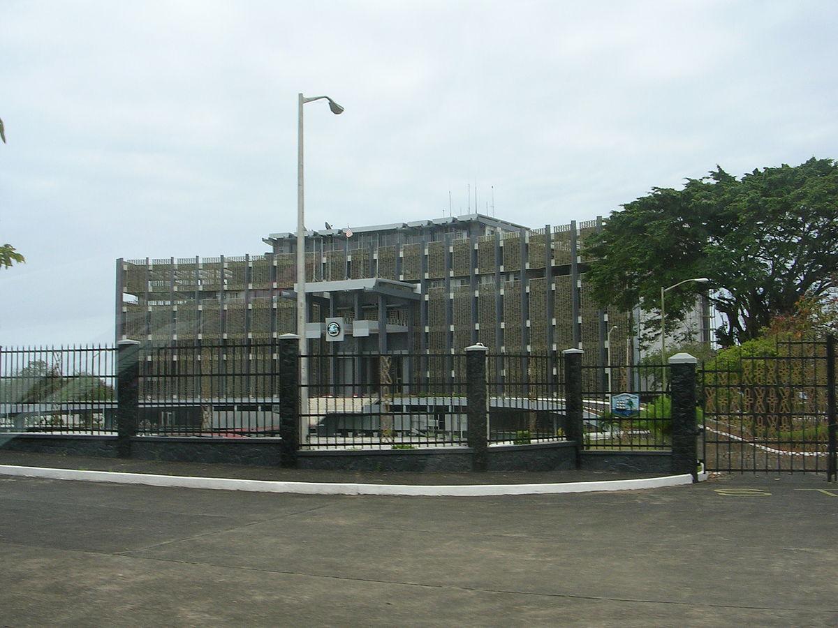 Executive Mansion Liberia Vacancy