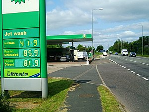 English: Filling station at Childerley Gate. T...