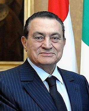 Italiano: Il presidente egiziano Hosni Mubarak...