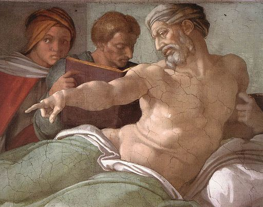 Michelangelo Punishment of Haman