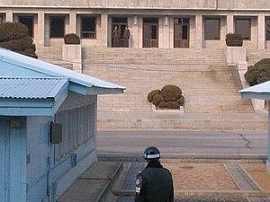 English: South Korea North Korea DMZ South Kor...