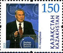 Postage stamp with Nazarbayev