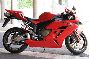 English: Honda CBR 1000 RR Fireblade