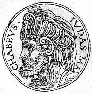 English: Judas Maccabaeus was a Kohen and the ...