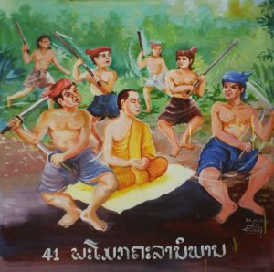 Description of attainment of Parinirvana by Mo...