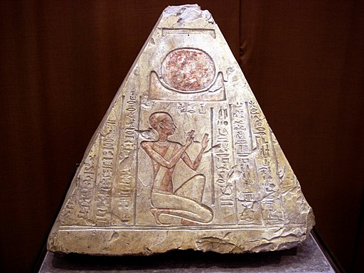 Pyramidion from the tomb of Rer (7th century BCE)
