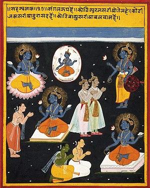 English: Vishnu sahasranama manuscript, ca 169...