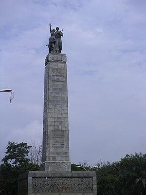 Monument aux martyrs du 22 Novembre 1970 à Conakry