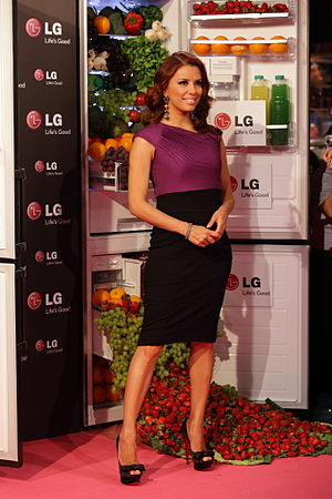 English: Actress Eva Longoria Parker