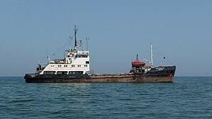 English: Bagermejster Zvekov bulk cargo ship (...