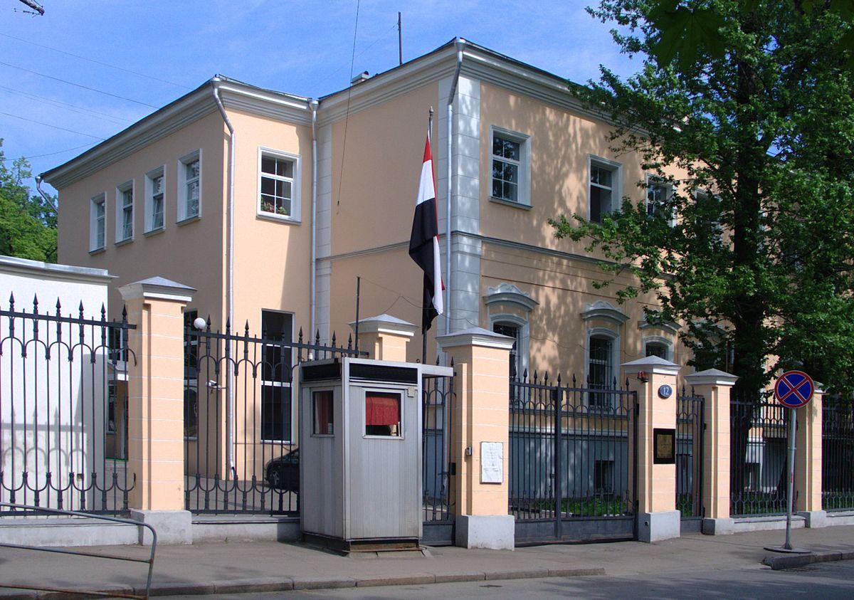 سفارة مصر في موسكو ويكيبيديا
