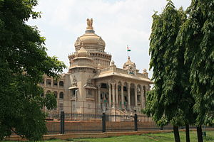 English: Vidhana Soudha (Government of Karnata...