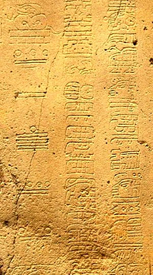 Detail showing three columns of glyphs from th...