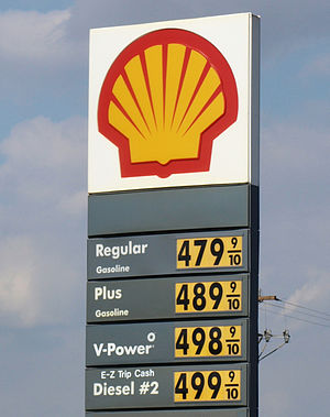 Gas prices in late May 2008.