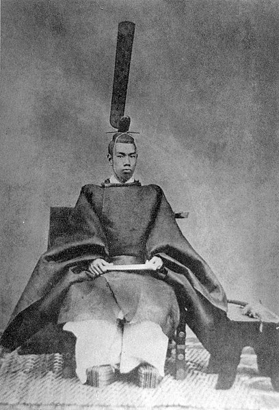 The young Emperor Meiji in ceremonial robes (1872).