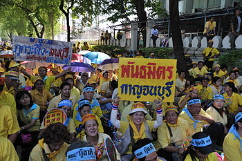 Anti-government protests in Bangkok, 26 August...
