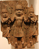 Benin Bronze in the British Museum [Record: 1898,0115.42]