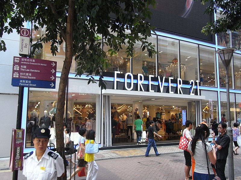 File:HK Causeway Bay 京華中心 Capitol Centre FOREVER 21 Jardine's Crescent sign Aug-2012.JPG