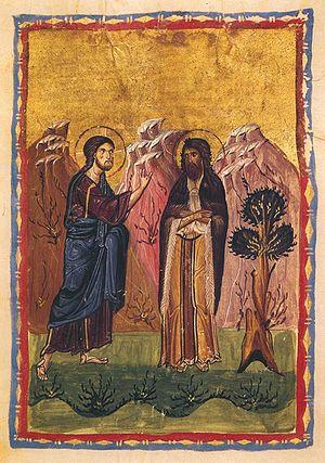 Jesus meets John the Baptist