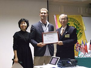 English: Speaking at Kaohsiung Toastmasters Club