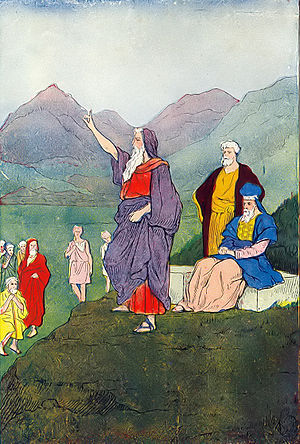 English: Moses speaks to the children of Israe...