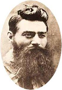 ned kelly execution