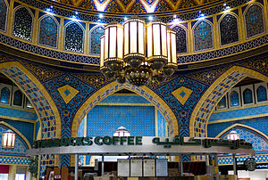 Decorative ceiling above Starbucks in Ibn Batt...