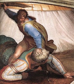 David and Goliath ( )