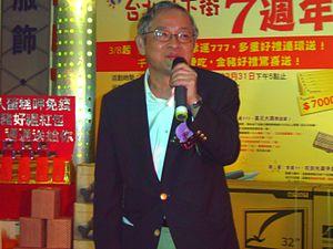Yu-Fang Lin is the legislator from KMT in Taiwan.