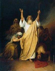Крамской И.Н. Молитва Моисея после перехода израильтян через Черное море 1861