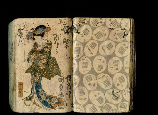 File:A Country Genji by an Imitation Murasaki - Nise Murasaki inaka Genji.ehon.series.volume..cover.testscan.06.jpg