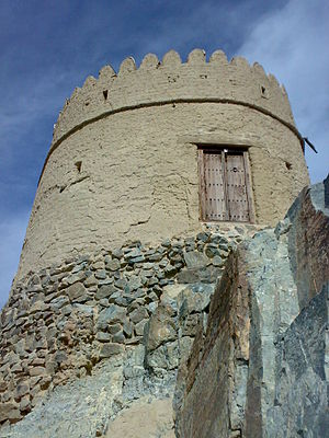 English: 18th cent watch-tower, Hatta, UAE