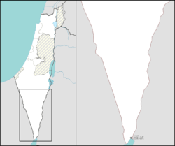 Yotvata is located in Israel