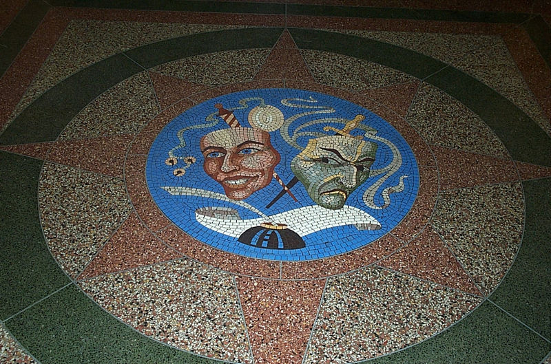 Image: Drama Masks Mosaic on floor of J.W. Sexton High School
